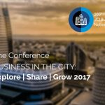 Конференцията Business in the City: Explore | Share | Grow 2017