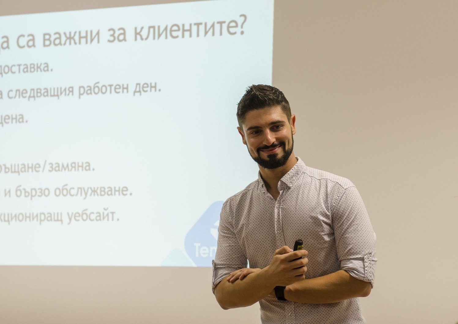 biz-labs-e-commerce-training-Petar-Dyaksov-min