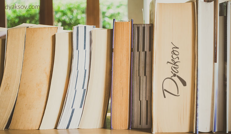 books-dyaksov-blog-post-image-1