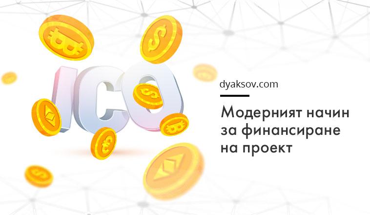 Article-image-dyaksov-BG