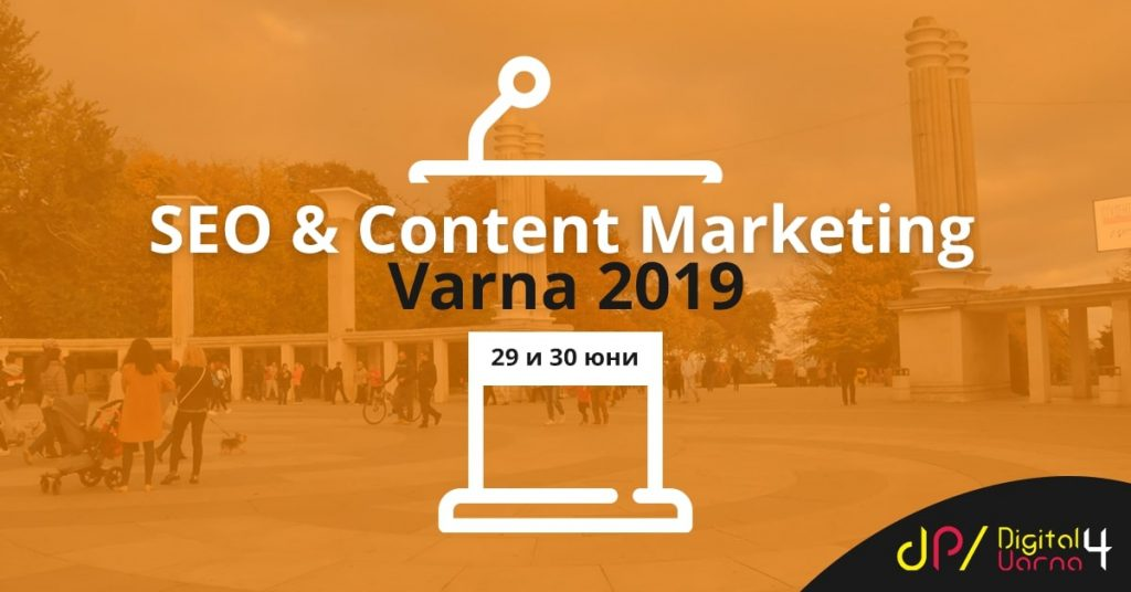digital4varna-facebook-ads-12-06-2019-2